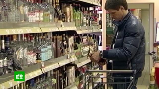Опубликован законопроект опродаже алкоголя с21года.Минздрав, алкоголь, законодательство, торговля.НТВ.Ru: новости, видео, программы телеканала НТВ