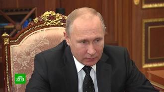 Путин назначил Паслера врио губернатора Оренбургской области