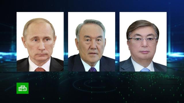 Путин поговорил с новым президентом Казахстана.Казахстан, Назарбаев, Путин.НТВ.Ru: новости, видео, программы телеканала НТВ