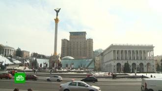 Украину признали мировым лидером по недоверию к власти