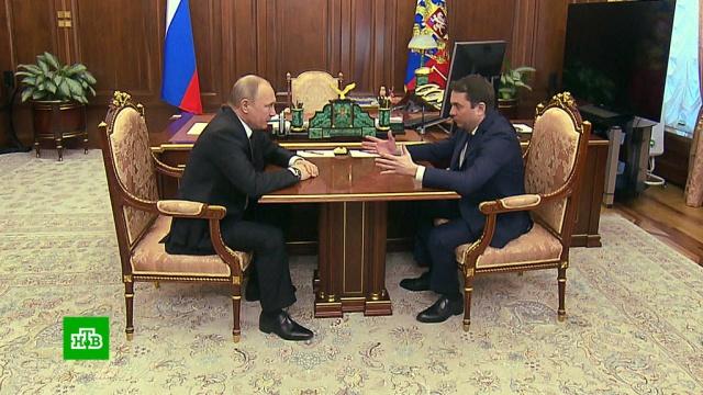 В Кремле объяснили, по какому принципу выбирают новых глав регионов.Песков, губернаторы, назначения и отставки.НТВ.Ru: новости, видео, программы телеканала НТВ