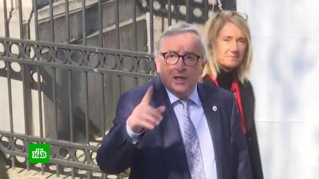 «Вскрытие покажет»: глава Еврокомиссии отшутился на вопрос о Brexit.Великобритания, Европейский союз, Тереза Мэй.НТВ.Ru: новости, видео, программы телеканала НТВ