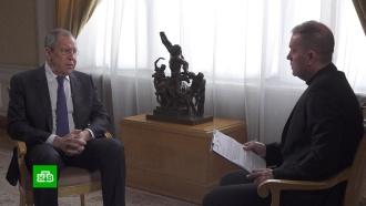 Лавров сравнил провокации американских политиков в Югославии и Сирии