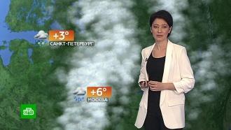Прогноз погоды на 22 марта
