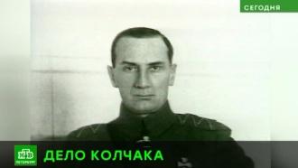 Правозащитники из Петербурга хотят обнародовать всю правду о расстреле адмирала Колчака