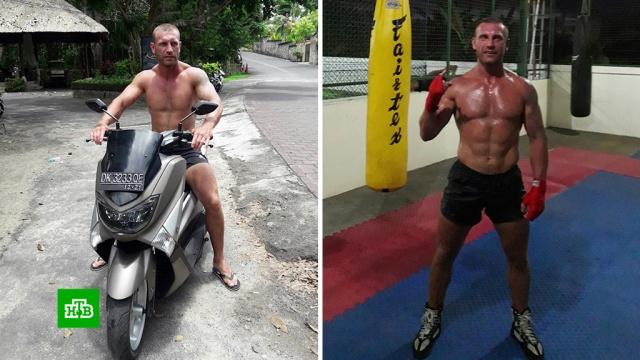 Полиция Бали установила личность убитого при ограблении россиянина.Индонезия, кражи и ограбления, полиция, туризм и путешествия, криминал, нападения, расследование.НТВ.Ru: новости, видео, программы телеканала НТВ