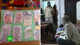 У адептов крымской ячейки «Свидетелей Иеговы» прошли обыски