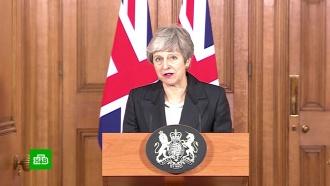ВБрюсселе на саммите глав ЕС решат судьбу Brexit