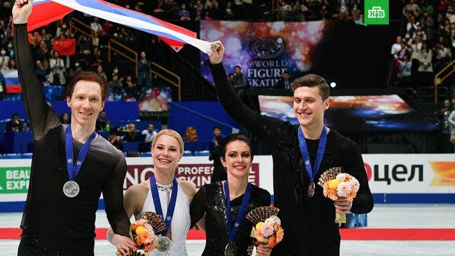 Российские пары взяли серебро и бронзу ЧМ по фигурному катанию.Сразу две российские спортивные пары завоевали медали чемпионата мира по фигурному катанию, проходящего в японской Сайтаме.рекорды, спорт, фигурное катание.НТВ.Ru: новости, видео, программы телеканала НТВ