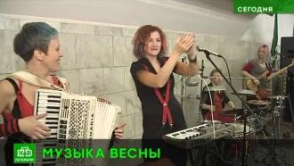 Приход настоящей весны в питерском метро отметили рок-концертом