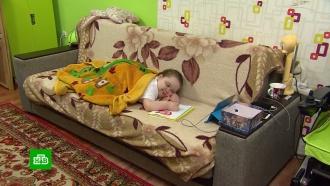 Мать тяжелобольной девочки судится с&nbsp;ростовскими чиновниками <nobr>из-за</nobr> лекарств