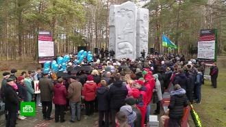 В Белоруссии отметили 75 лет со дня освобождения концлагеря «Озаричи»
