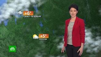 Прогноз погоды на 23 марта