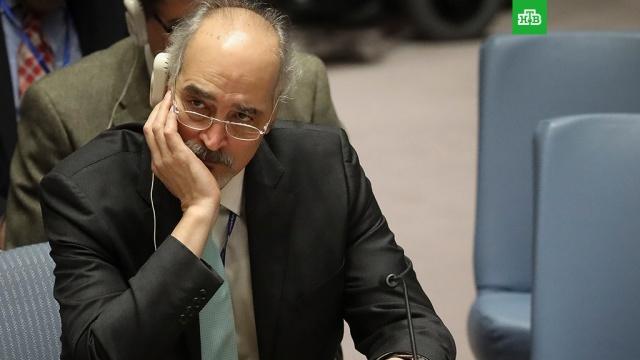 Заявления США о полном разгроме ИГ в Сирии назвали блефом.Постпред Сирии в ООН Башар аль-Джаафари назвал блефом заявления США об окончательной победе над террористической группировкой «Исламское государство» (запрещена в РФ) в Сирии.Исламское государство, США, терроризм.НТВ.Ru: новости, видео, программы телеканала НТВ