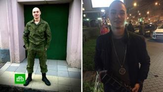 Киллер-неудачник предстал перед судом в Москве
