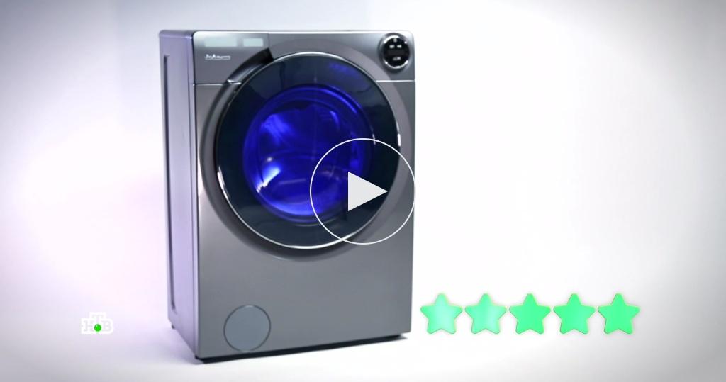 Стирай! Чем удобна иполезна говорящая стиральная машина