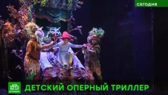 В Петербурге возродили оперу по самой известной сказке Шарля Перро