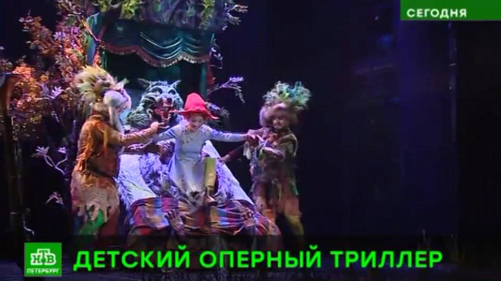 В Петербурге возродили оперу по самой известной сказке Шарля Перро.Санкт-Петербург, музыка и музыканты, театр.НТВ.Ru: новости, видео, программы телеканала НТВ