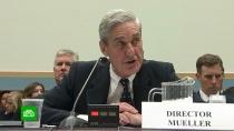 Итоговый доклад по расследованию «российского дела» передан в Минюст США.В США завершили расследование по делу о мифическом вмешательстве России в американские выборы. Спецпрокурор Роберт Мюллер, который вел это дело почти 2 года, передал итоговый доклад в Минюст США. Текст документа пока не обнародован, но СМИ сообщают, что Мюллер не выдвинул соратникам Трампа новых обвинений в так называемом сговоре с нашей страной.выборы, США, Трамп Дональд.НТВ.Ru: новости, видео, программы телеканала НТВ