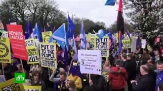 Противники Brexit стекаются вцентр Лондона на миллионный марш