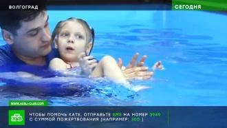Страдающей ДЦП четырехлетней Кате нужны деньги на курс реабилитации