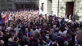 Сербский бунт: как протестующие относятся кРоссии