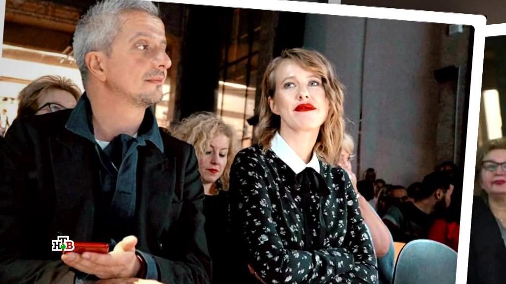 Ксения Собчак перестала скрывать свой роман