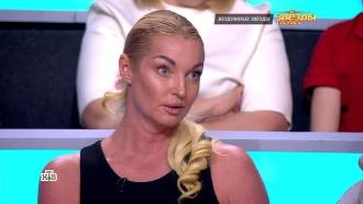 Волочкова рассказала, как бывший муж лишил ее 3 млн долларов