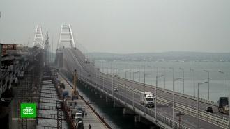 Строители соединили все пролеты железнодорожной части Крымского моста