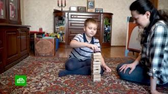 Страдающему редкой патологией 8-летнему Андрею нужны деньги на операцию