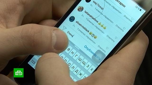 Пользователи Telegram теперь могут полностью удалить свою переписку.Telegram, Дуров Павел, Интернет, соцсети.НТВ.Ru: новости, видео, программы телеканала НТВ