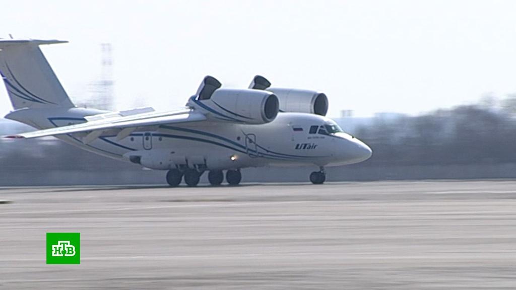 Utair просит списать ей 30 млрд рублей долга.авиакомпании, банки, компании, кредиты.НТВ.Ru: новости, видео, программы телеканала НТВ