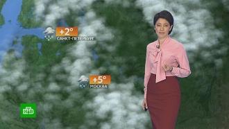 Прогноз погоды на 26 марта