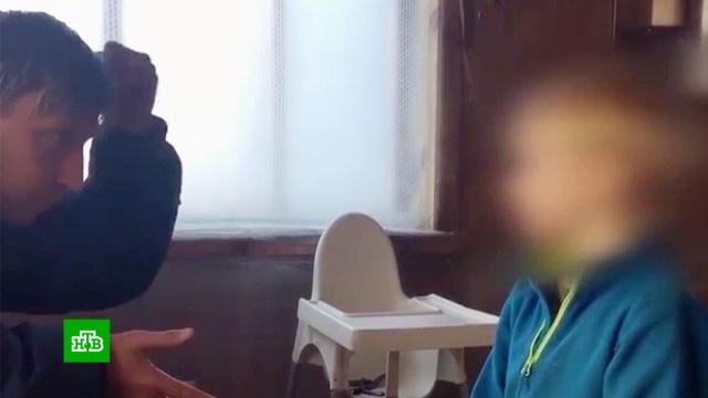 Бизнесмен-садист воспитывал детей и подчиненных болью и унижением.Екатеринбург, дети и подростки, жестокость, издевательства, суды.НТВ.Ru: новости, видео, программы телеканала НТВ