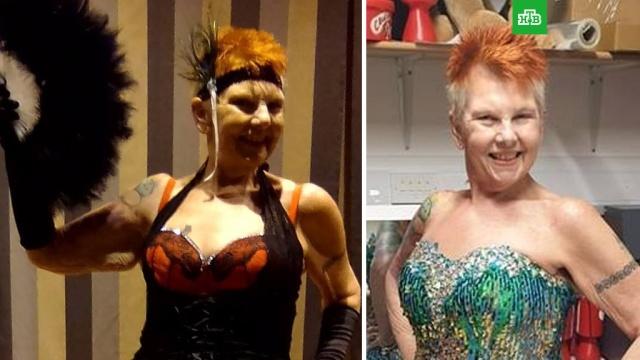 Британка в 71 год стала самой старой эротической танцовщицей.71-летняя Мэрилин Берси стала самой старой танцовщицей бурлеска в Великобритании.Великобритания, женщины.НТВ.Ru: новости, видео, программы телеканала НТВ