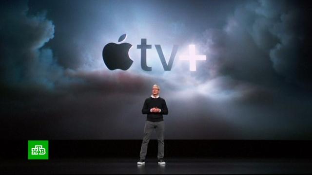 Apple представила сервис с собственными сериалами.Apple, Интернет, технологии.НТВ.Ru: новости, видео, программы телеканала НТВ
