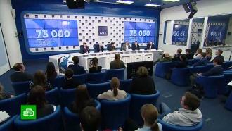 Призеры олимпиады «Я — профессионал» пройдут стажировку в ведущих российских компаниях