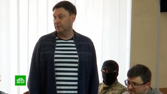Суд в Киеве продлил арест Вышинского до 24 мая.журналистика, права человека, суды, Украина.НТВ.Ru: новости, видео, программы телеканала НТВ