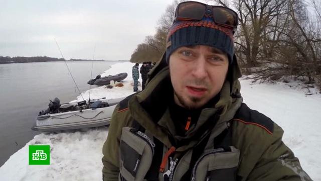 Подмосковного блогера затравили за борьбу с браконьерской рыбалкой.Московская область, блогосфера, браконьерство, охота и рыбалка.НТВ.Ru: новости, видео, программы телеканала НТВ