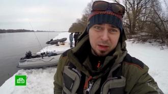 Подмосковного блогера затравили за борьбу с браконьерской рыбалкой