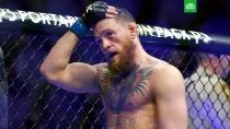 Макгрегор объявил о завершении карьеры в MMA.Эпатажный ирландский боец Конор Макгрегор объявил о завершении карьеры в смешанных единоборствах (MMA).единоборства, спорт.НТВ.Ru: новости, видео, программы телеканала НТВ