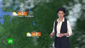 Прогноз погоды на 28 марта