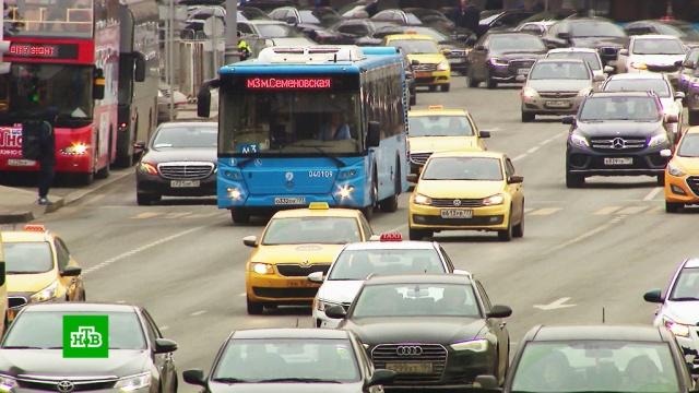 Система блокировки уставших водителей такси появится вМоскве к2020году.Москва, общественный транспорт, такси, технологии.НТВ.Ru: новости, видео, программы телеканала НТВ
