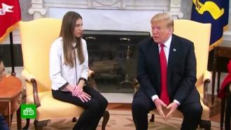 Трамп призвал Россию уйти из Венесуэлы