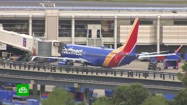 Boeing 737 MAX вернули в аэропорт вылета в США из-за проблем с двигателем.Boeing, США, авиационные катастрофы и происшествия, авиация, самолеты.НТВ.Ru: новости, видео, программы телеканала НТВ