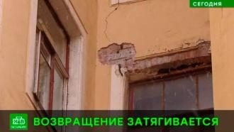 Бюджетный ремонт квартир врухнувшем доме разгневал петербуржцев