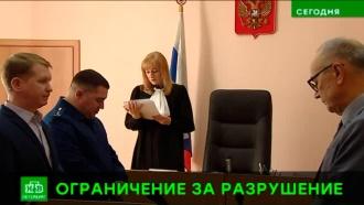 Виновник обрушения исторического дома в Петербурге заплатит 56 млн рублей