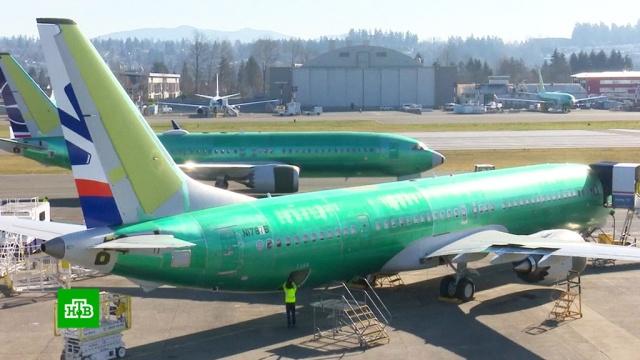 Boeing обновил программное обеспечение самолетов 737MAX.Boeing, США, авиационные катастрофы и происшествия, авиация, самолеты.НТВ.Ru: новости, видео, программы телеканала НТВ