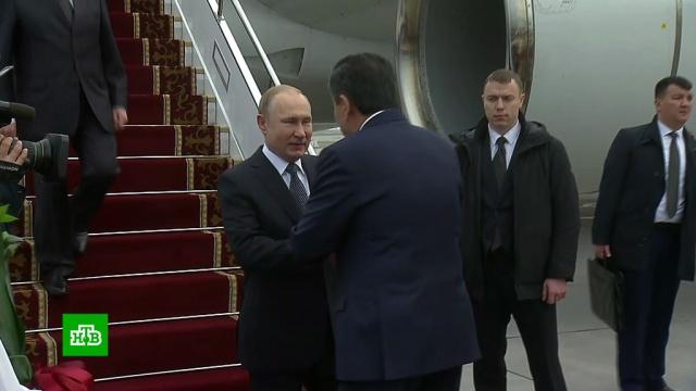 Путин прибыл с государственным визитом в Киргизию.Бишкек, Киргизия, ОДКБ, Путин, ШОС, переговоры.НТВ.Ru: новости, видео, программы телеканала НТВ