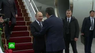 Путин прибыл с государственным визитом в Киргизию